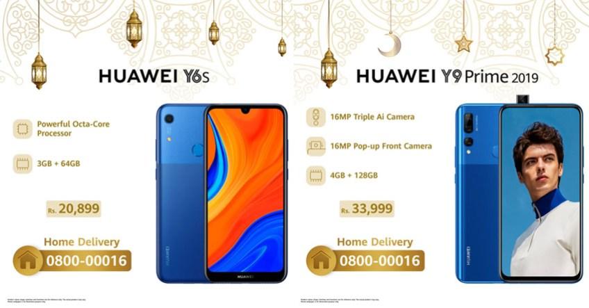 Huawei Y6s, Y9s Price Ramadan 2020