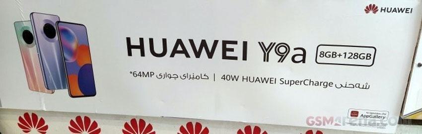 Huawei Y9a Leaked