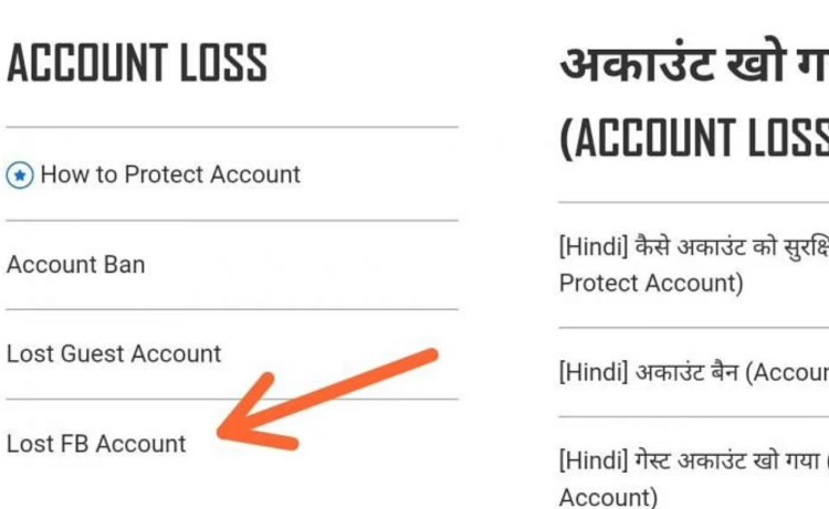 How To Recover Lost Free Fire Account In 2021