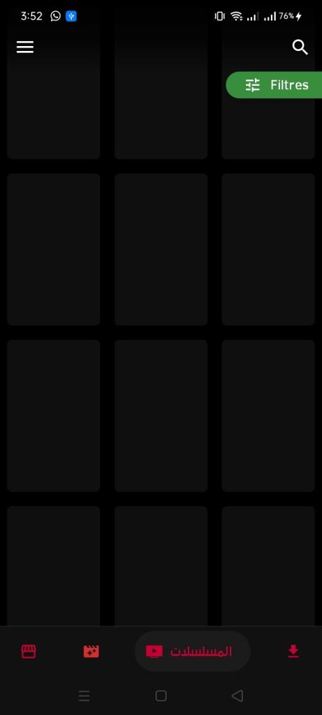 Screenshot-of-Mustafa-TV-App