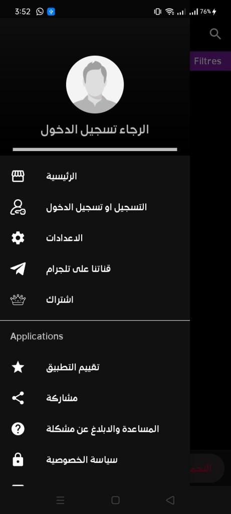 Screenshot-of-Mustafa-TV