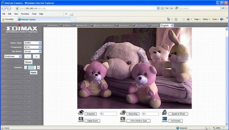 Edimax-ip-camera-screen