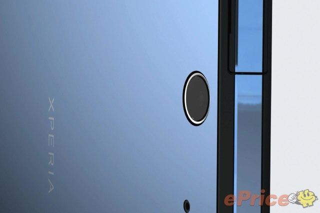 Sony Xperia Z image_14