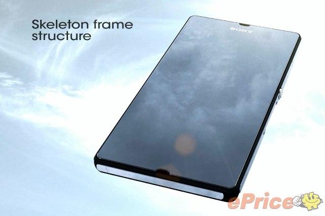 Sony Xperia Z image_4