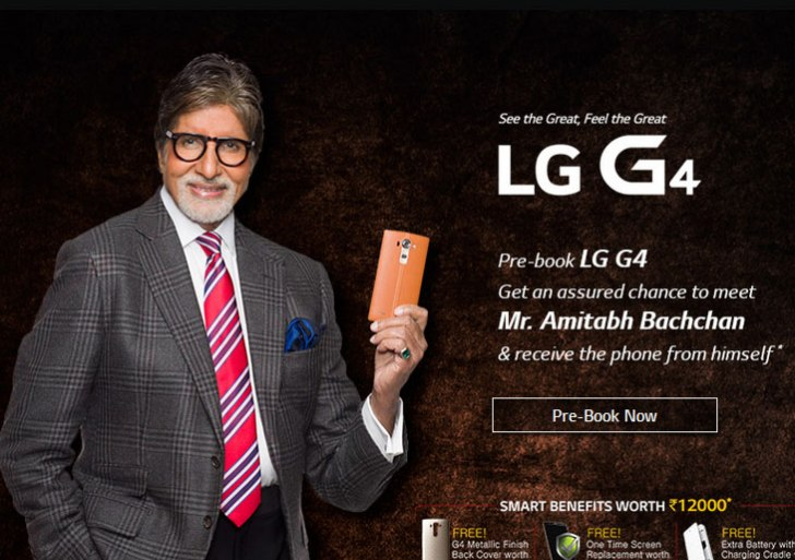LG G4 Pre-booking opens in India; To launch on June 15