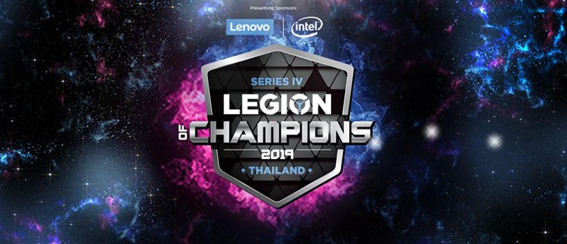 Legion of Championship 4