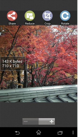 Reduce Photo Size APK 3