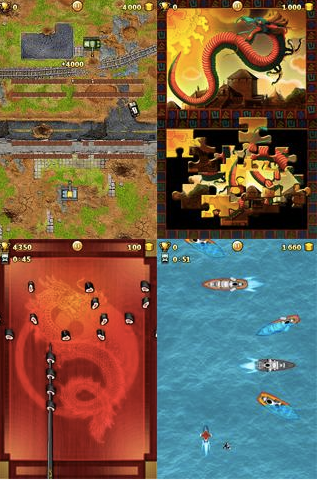 101-in-1 Games APK 4
