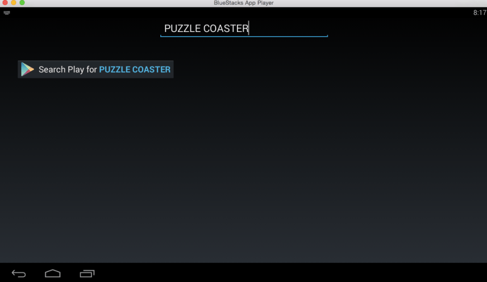 Puzzle Coaster for PC 4