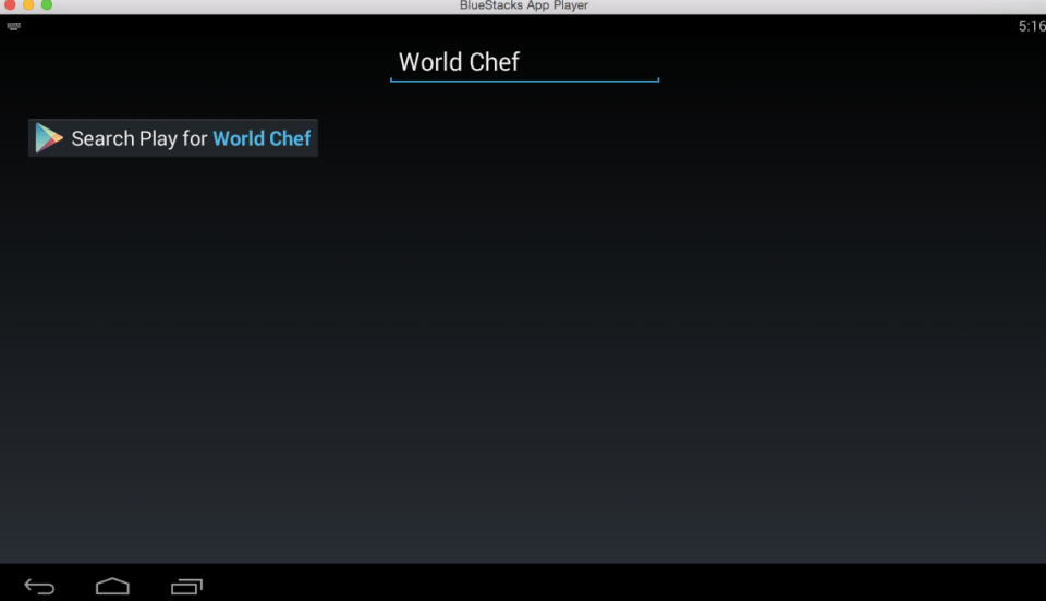 World Chef for PC 4