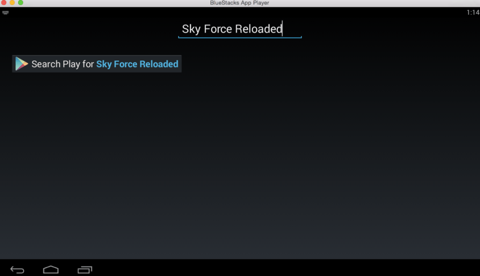 sky-force-reloaded-for-pc-4