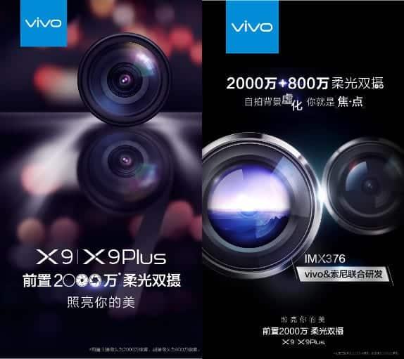Vivo X9 and X9 Plus Camera