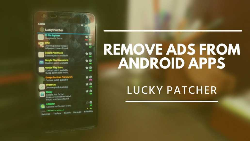 How to Remove Ads From Android Apps With Lucky Patcher