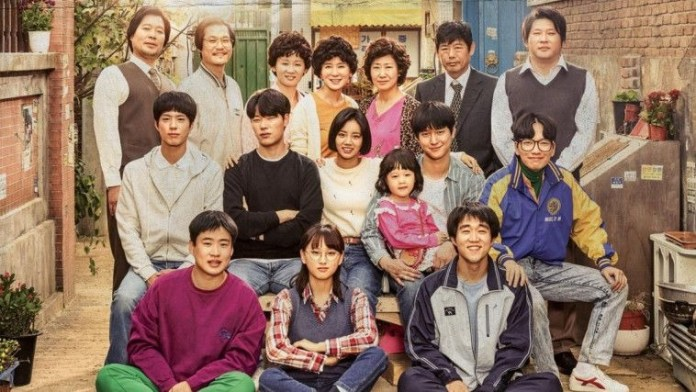 Reply 1988 (2015)