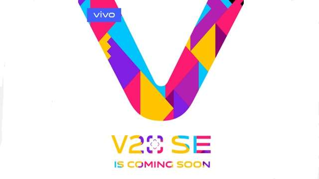 Vivo V20 SE Launching on September 24