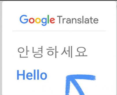 Google-translate-app