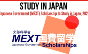japanese goverrnment scholarship