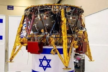 moon-spacecraft-israel