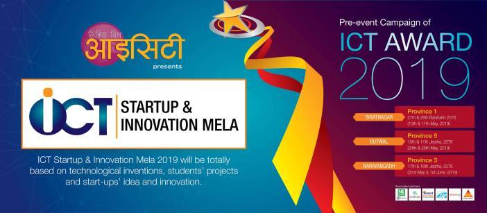ICT Startup and Innovation Mela