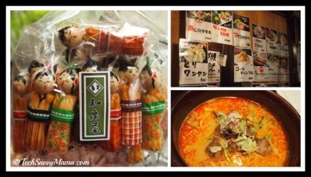 Japanese Cuisine I TechSavvyMama.com