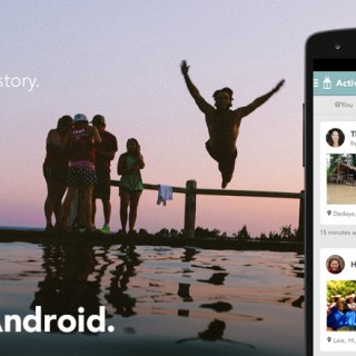 Findery Announces Launch of Android App!