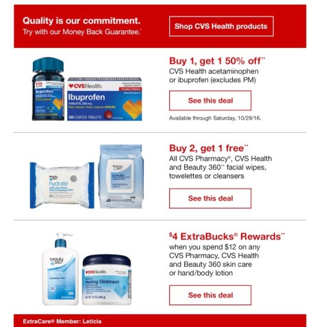 Save Time and Money with CVS ExtraCare Rewards Program by Signing Up for Email Offers. More ExtraCare Rewards tips on TechSavvyMama.com