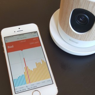 Withings Home: The Multitasking Webcam That's More than a Baby Monitor