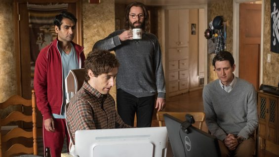 silicon valley digital download giveaway