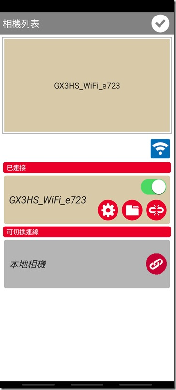 Screenshot_20210901-162020_PX MotorLive