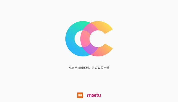 Xiaomi CC series
