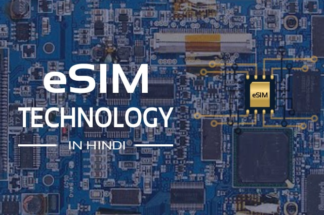 eSIM-Technology-Kya-Hai