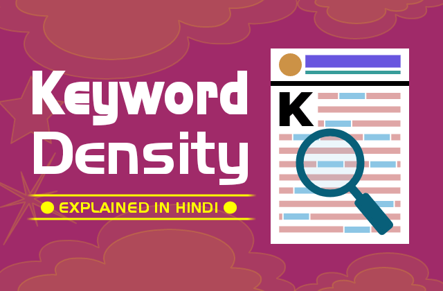 Keyword-Density-Kya-Hai