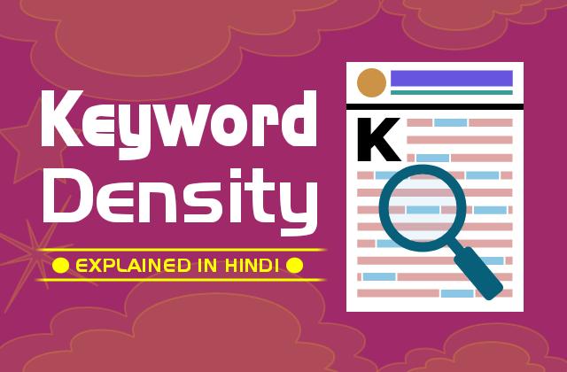 Keyword-Density-Kya-Hai