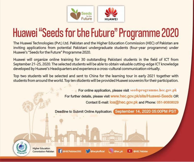 """Huawei and HEC launch Free ICT Training under """"Seeds for the Future"""" Programme 2020"""