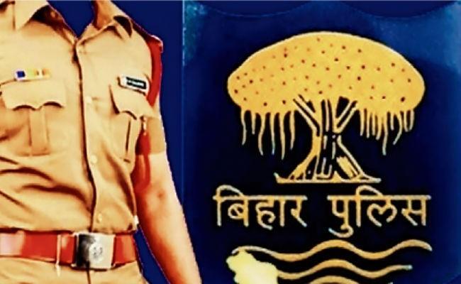 बिहार पुलिस अवर सेवा आयोग BPSSC Recruitment