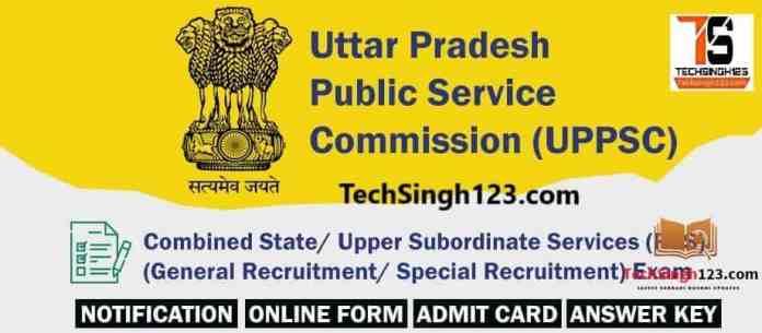 UPPSC Recruitment 2020-21 Apply Now UPPSC Job Vacancies उत्तर प्रदेश लोक सेवा आयोग भर्ती UPPSC Recruitment 2020