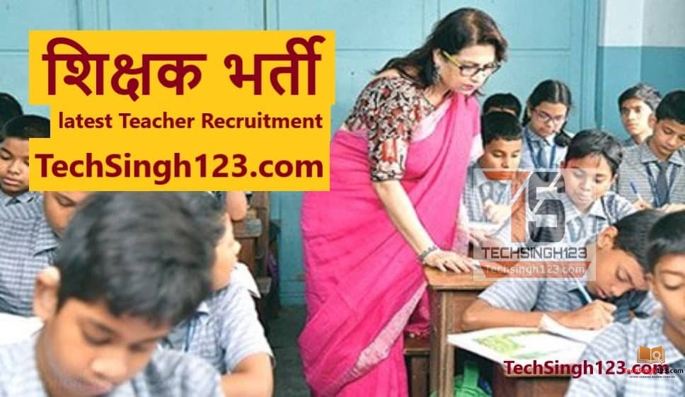 Teacher Recruitment 2020-2021