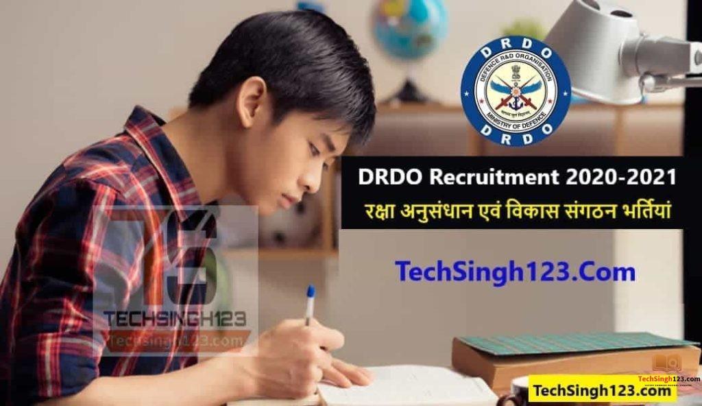 DRDO Recruitment 2021 DRDO Scholarship