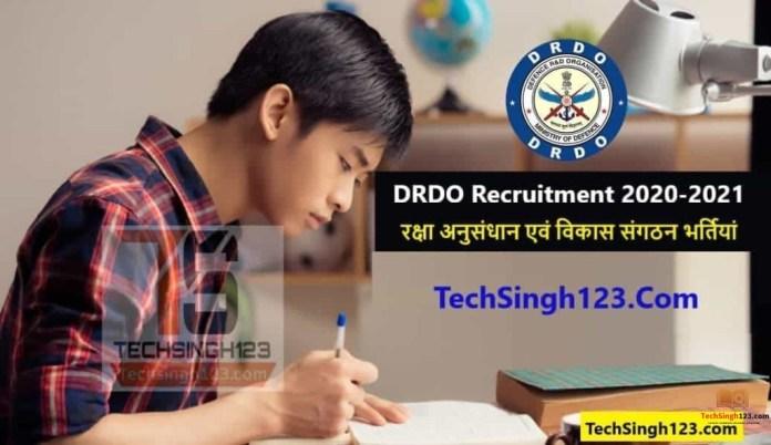 DRDO Recruitment 2020-2021 DRDO Scholarship