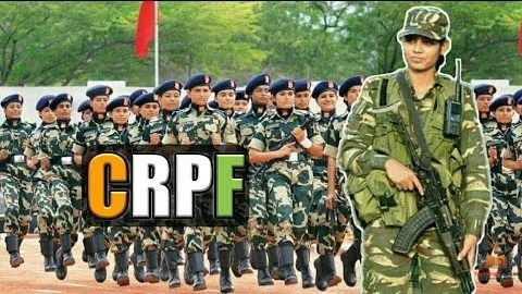 CRPF Recruitment केंद्रीय रिजर्व पुलिस बल भर्ती