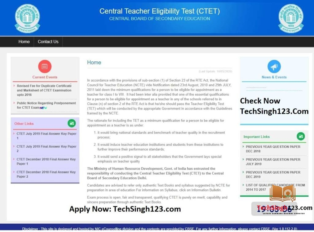 CTET Exam Date 2021 latest news CTET 2021 New Exam Date