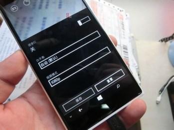Lumia 1030_026