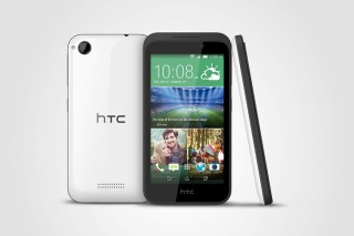HTC-Desire-320-gets-unveiled (1)