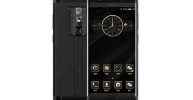 Gionee M2017 Specs
