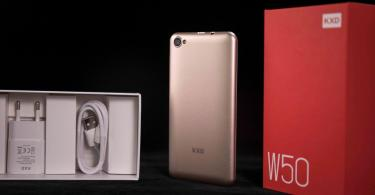 KXD W50 packaging