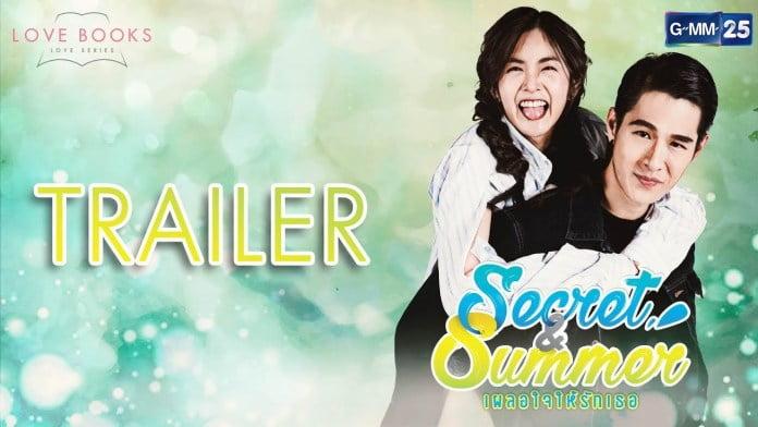 Viewasiantv website for korean dramas in series