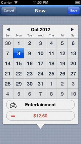 تقويم البرنامج والذي يعرض المشتريات خلال الشهر
