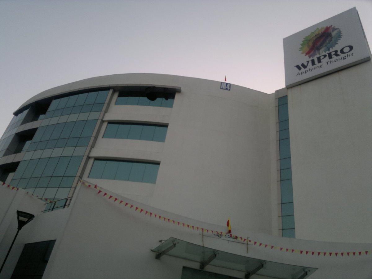 Wipro_GSMC_Mysore_office_1098