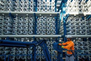 Desalination Nanotechnology