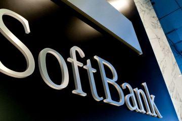 softbank executives receiving kickbacks
